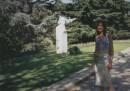 Никитский ботан сад...мне 14