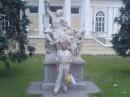 День города 2005