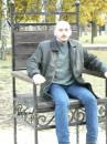 Вот кто сидел на стуле папы медведя