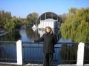 Днепропетровск... Какой-то там парк.... Уже 5 ноября, а там такая красотища....