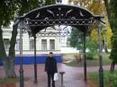 в Киеве...