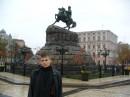 и еще раз в Киеве