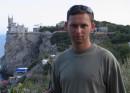Крым, август 2005
