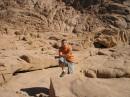 Синайская гора
