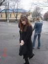 иш какая)))