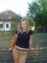 Я на фоне Пирогово!