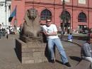 Каирский Нацыональный Музей