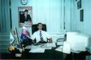 офис и я