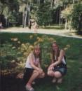 Я с сестричкой!!!