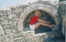Севостополь. Руины Древнего города Херсонеса.
