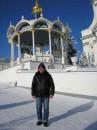 Вроде как не сильно и холодно:)