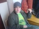 мой друг