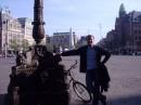 Амстердам....как же там было хорошо...:-)