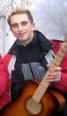 sometimes play a gitar