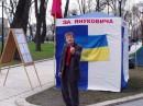 Всем поклонникам Януковича - АГРОМНЫЙ привет!!! :)))