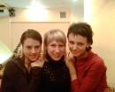 А это я с подружками.
