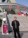 Шанхай, ноябрь 2005