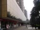 Гуандун, Шаньтоу Дом, где живу