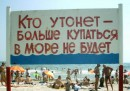ггг..дета нарыла)))