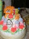 Мой торт...