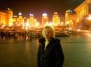 Moy lyubimiy gorod Kiew!