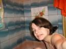 Моя самая распространённая фотка-подскользнулась в ванне.
