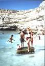 """Эт я в том же севастополе, только на пляже, а называется он """"Голубая бухта"""""""