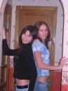 Я и моя любимая сеструха Олечка....