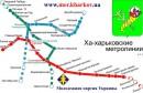 Наш любимый метро-ПОЛИПШЕН!