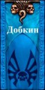 Штандарт - кандидата в мэры Харькова от Регионов.  Штандарты немного обрезаны. Полные версии можно посмотреть на www.MER.KHARKOV.UA