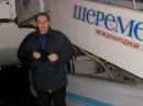 Moscow, Airport Sheremetyevo