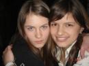 Я и Adorra