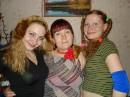 я с мамуликом и сестрой