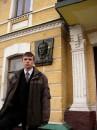 Возле музея М.А. Булгакова в Киеве, на Андреевском спуске