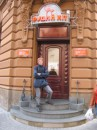 Я во Львове