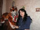 Я с тиграй)))