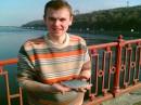 Зачетная плотва - 300 гр. поймал на Трухановом