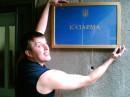в армию, фсем в армию )))