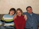 Я с родными
