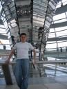 Parlament. Berlin
