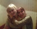С подружкой в гостях