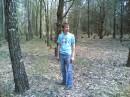 В лесу!