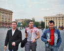 Выгул киевлян на какой то большущей площади Харькова ))