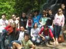 Моя группа
