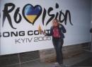 Евровиденье 2005
