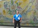 Чикаго. Я и Марк Шагал.