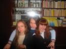 Я,Лита(Visna!) и Юлька(X_L_Lady)