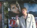 Я и Том Круз.... почти друзья!!!