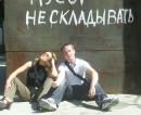 Трудовые будни в Севастополе)