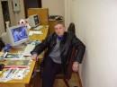 Как мне надоел этот офисный ремонт,устал!!!!!!!